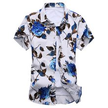 Online Get Cheap Mens Floral Print Shirt Aliexpress Com