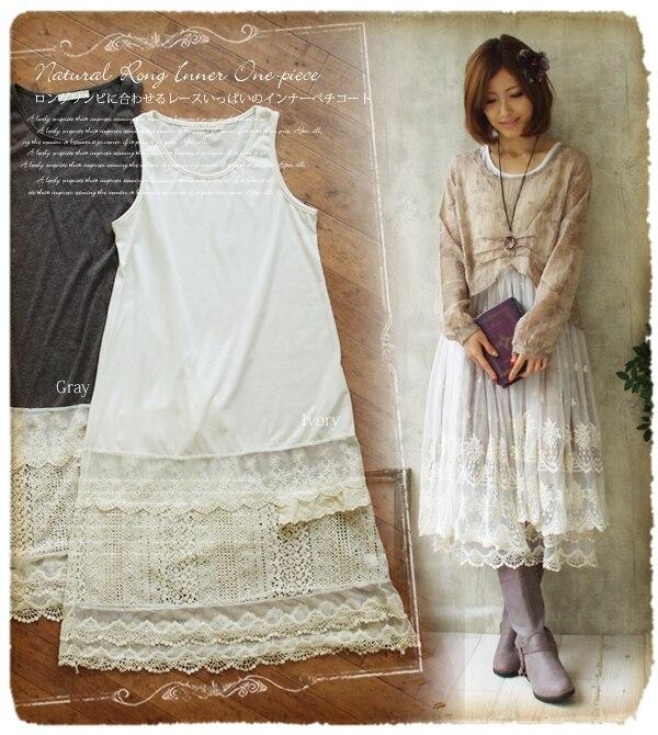Mori Girl Printemps / Eté all-match dentelle patchwork découpe base jupe longue conception jupe sans manches de base fille