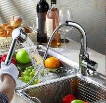 Современный стиль латунь горячей и холодной воды вытащить кухонный кран смесителя