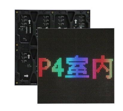 P4 LED Video Display Led Model 4mm Indoor SMD2121 LED Display Module 256mmx256mm