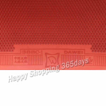Dawei 388C-1 388C 1 medium pips-out table tennis pingpong rubber with sponge