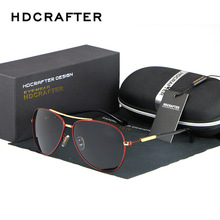 HDCRAFTER Fashionable Metal Sunglasses Men Reflective Sun Glasses Outdoors Square Eyewear Gafas De Sol P8839-3