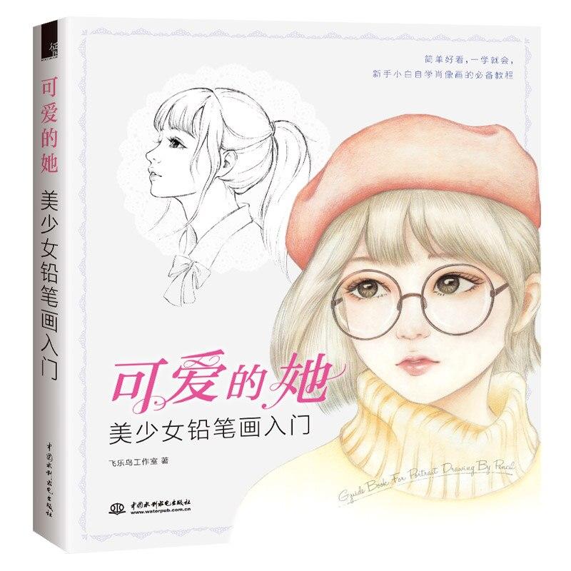 linda ela linda menina lapis de cor lapis de desenho livro tutorial livro de tecnicas de