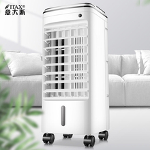 Air conditioning fan water-cooled chiller electric cooling fan remote timing cooler Humidifier air conditioner fans S-X-1159A household office air humidifier electric fan water mist fan air condition fans cold fog fan remote control 12h timing