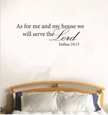 ୧ʕ ʔ୨as For Me And My House We Will Serve The Lord Wall Art Bible
