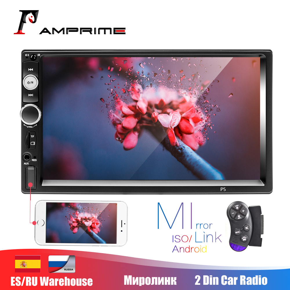 AMPrime car radio 2 din 7 HD autoradio bluetooth aux FM USB auto radio Support DVR