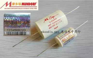 1bag/2pcs German Original Mundorf Capacitance Mcap Mkp 0.1uf-3.3uf 630V For Audiophiler MKP-Kondensator Free Shipping