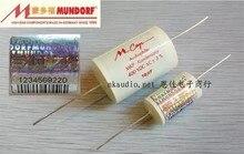 1bag/2pcs 독일 원래 Mundorf 커패시턴스 Mcap Mkp 0.1 미크로포맷 3.3 미크로포맷 630V Audiophiler MKP Kondensator 무료 배송