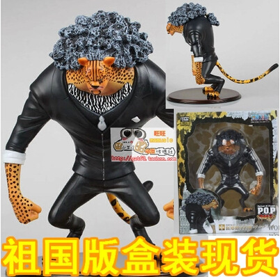 Animation hand office earners One Piece Luobuluqi wholesale motherland Version pop leopard form hand model land tenure housing and low income earners