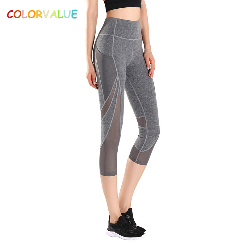 Colorvalue Flexible Mesh font b Fitness b font Gym Capri Pants Women Patchwork Sport Yoga Leggings