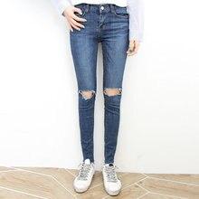 Denim Women Jeans hollow frayed Solid light blue calcas feminina jeans boyfriend jeans for women bsk velvet spijkerbroek femme