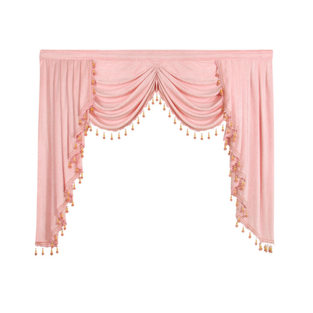 Online Shop Thick Chenille Valance Solid Color Curtains Valances for ...