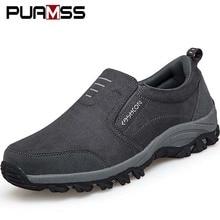 Новинка, Мужская прогулочная обувь, удобные, ноские, Осенние, уличные, для прогулок, зимние, для бега, мужские кроссовки, обувь для мужчин