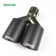 1PCS Car styling Inlet 63mm to Outlet 101mm Carbon Akrapovic Exhaust Dual Tips, Escape Akrapovic Muffler Double Pipes(China)