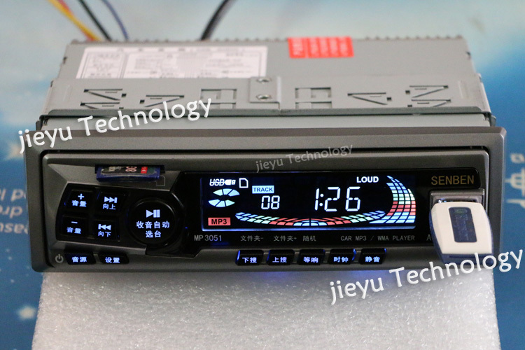 12 V Car Stereo FM Radio MP3 Reproductor de Audio USB de la Ayuda/SD/MMC Lector