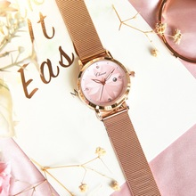 Fashion Minimalism Rhinestone Women's Watches