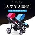Gêmeos duplo baby jogger stroller pram poussette Kolcraft Contornos Opções Em Tandem