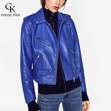 2016 New Arrive Fashion Street High quality Women's Short Washed PU Leather Jacket Zipper Bright Colors  Ladies Basic Jackets