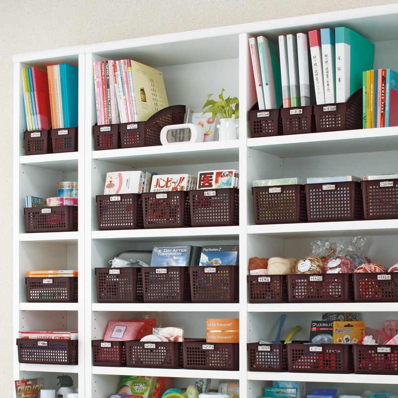 Rótulo domésticos caixa de acabamento cesta de armazenamento de plástico cesta de armazenamento cd 4586