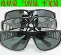 Сварщик сварка очки солнцезащитные очки защитные работы воздействия очки