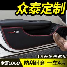 Dla Zotye T300 T500 T600 T600 COUPE T700 T800car drzwi anti-podkładka do kopania anti-pukanie film naklejka ochronna pokrowce na samochód tanie tanio