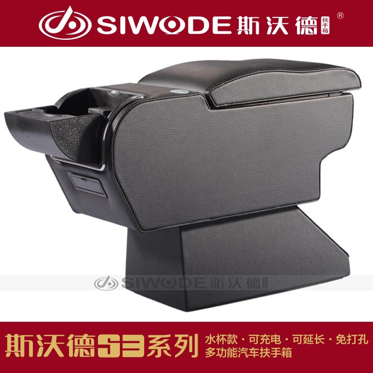 automotive original armrest CM8 car ehicle Armrest Box free punch central console hand box with USB port in wooden leather free punch wooden pu leather special car armrest box with 4 usb hole for peugeot301 citroen elysee smultifunctional car hand box