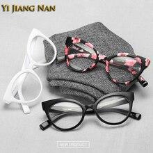 Yi Jiang Nan Brand Women Prescription Eyeglasses Frame Cat Eye Fashion Trend Optical Spectacles for Female