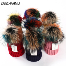 Fashion New Real Fox Fur Mink pompoms 15cm Skullies Beanies Hats For Women Girl Winter Hats Children Wram  Skullies Beanies Hat kids winter hats 2017 new real fox fur pompoms knitted beanies hat for children boys girls solid color skullies