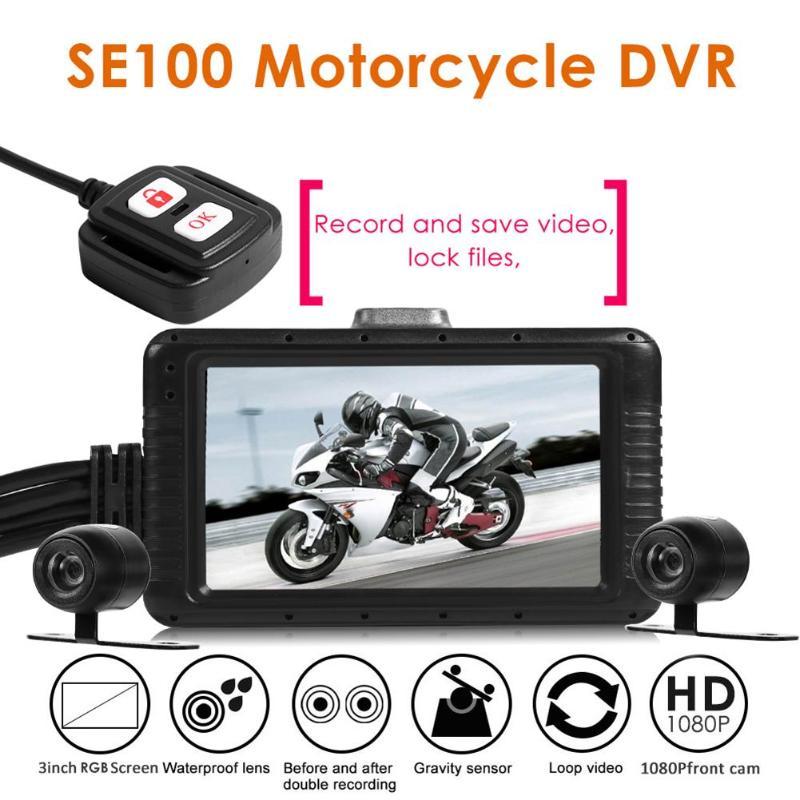 VODOOL SE100 Full HD 1080P Motorcycle DVR Camera 3.0
