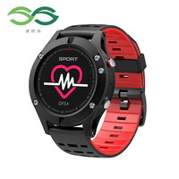Free Shipping GPS Positioning Sleep Monitoring Heart Rate Height Pressure Temperature Fitness Tracker Smart Watch F5