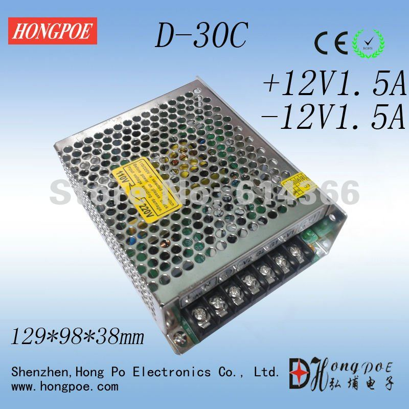 Free Shipping AC110-230V dual power +12V -12V power supply D-30C DC dual output power supply + 12V 1.5A -12V 1.5A светофильтр hoya fusion antistatic uv 0 77mm 82919