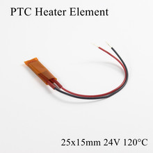 1pc 25x15mm 24V 120 Grad Celsius PTC Heizung Element Konstante Thermostat Isolierte Thermistor Keramik Air heizung Platte Chip(China)