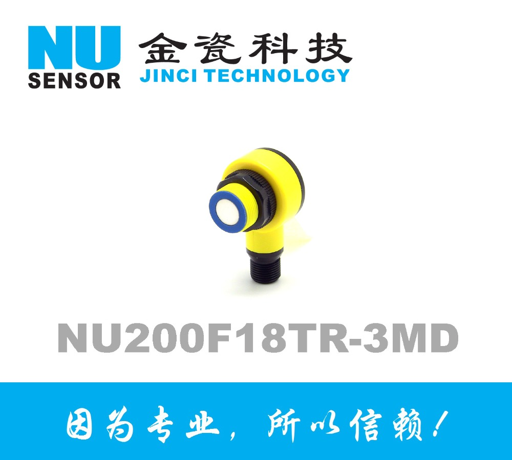 Analog output Ultrasonic sensor ranging module NU200F18TR-3MD small blind areaAnalog output Ultrasonic sensor ranging module NU200F18TR-3MD small blind area