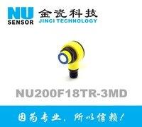 Sortie analogique capteur À Ultrasons allant module NU200F18TR-3MD petite zone aveugle