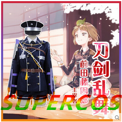 Free Shipping! New! Touken Ranbu Online Maedatoushirou Uniform Cosplay Costume ,Perfect Customized For you!