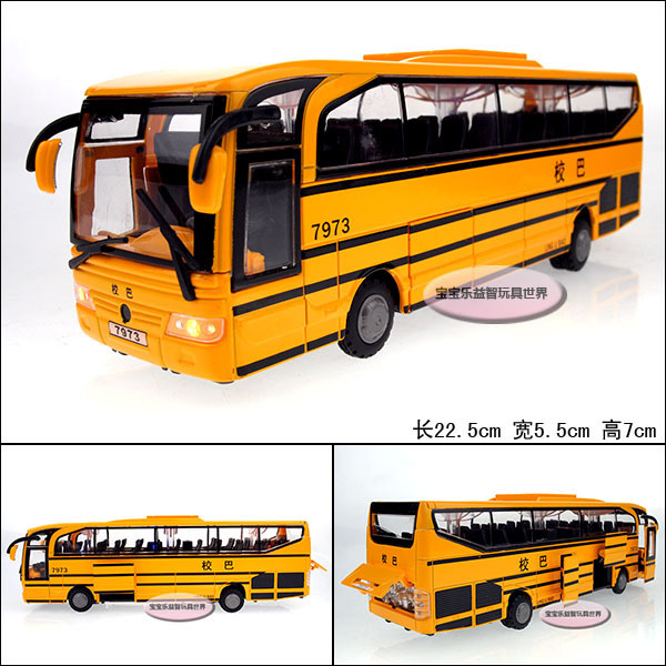 luxury bus school bus exquisite alloy acoustooptical alloy car model free air mail