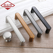 AOBITE Silver Cabinet Handles American Style Solid 128MM Alloy Kitchen Cupboard Pulls Pens Furniture Handle Hardware Drawer Knob