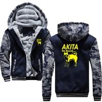hot Autumn Winter Drawstring Pocket Hooded Sweatshirt Akita dog Hoodies Men Casual Hooded Warm Sweatshirts