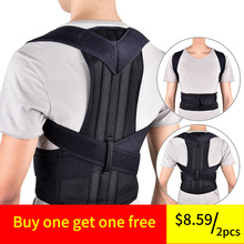 2pcs Unisex Adjustable posture Corrector Shoulder Back Brace