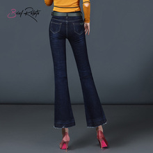 Brief Relate Skinny Jeans Ladies Boot Cut Durable Elastic Denim Blue Casual Loose Regular Wear Chic Line Design Pants