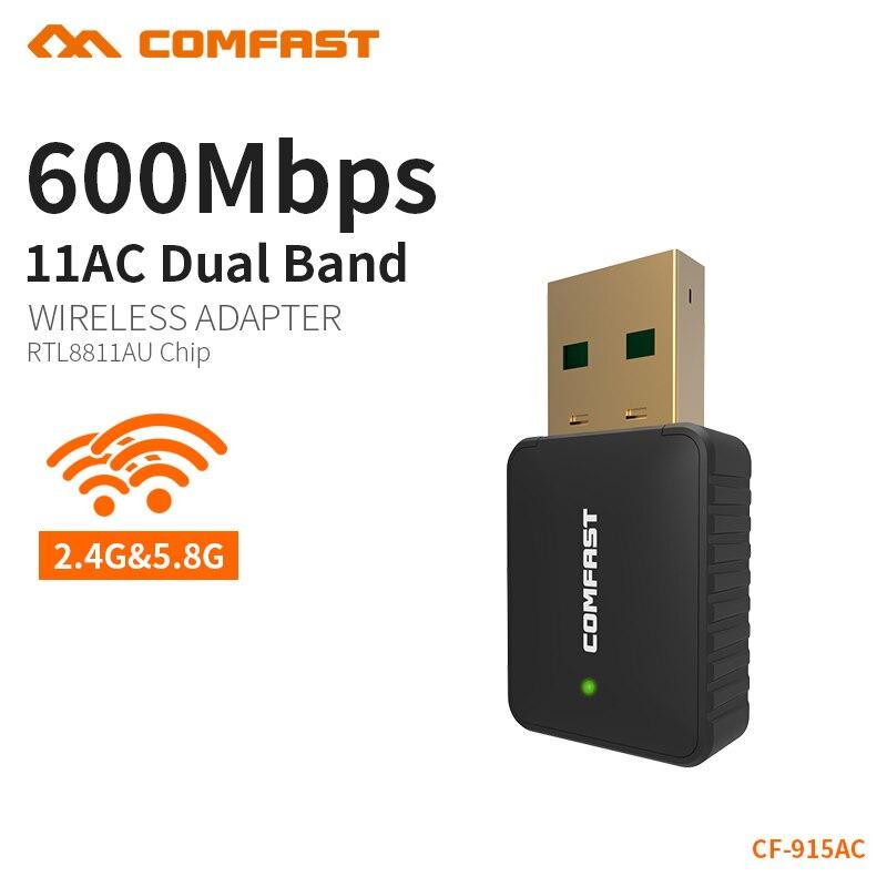 COMFAST USB WiFi адаптер переменного тока 600 Мбит Мини Pci-e Беспроводной Wi-Fi антенны сетевой карты 2,4 + 5,8 ГГц Usb Lan адаптер CF-915AC