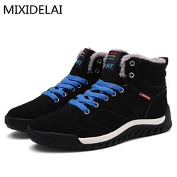 Hot Sale 2019 Fashion Men Winter Snow Boots Keep Warm Boots Plush Ankle Boot Snow Work Shoes Casual Men's Snow Boots Size 39-48