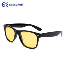 Очки ночного видения eyeguard для вождения унисекс уменьшающие