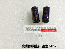 30PCS Rubycon Blue Gold Capacitors 6.3V3300UF 10X23 MBZ high-frequency low-resistance 105 degrees electrolysis free shipping