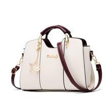 цены 2019 new European and American fashion new women's large bag large capacity simple shoulder bag handbag handbags  women bag