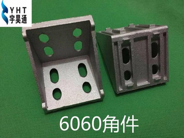 6060 European standard aluminum bracket type 6060 piece rectangular connectors 90 degree angle bracket thickening strength