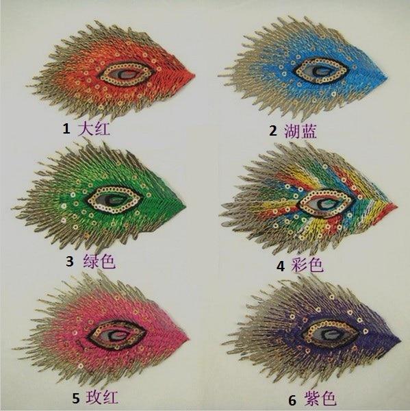 Patrón de plumas de pavo real paillette bordado applique, bordado ...