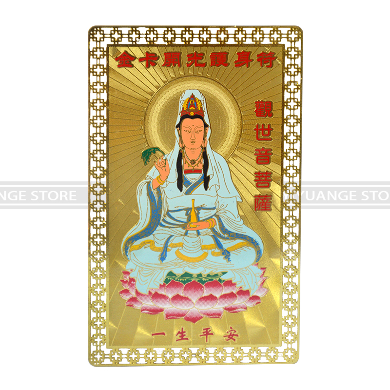 Feng Shui Guanyin Amulets Card For Business Smooth The Opening Amulet Home Accessories Decor