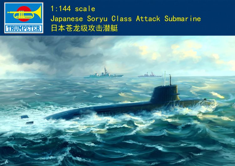 <font><b>Trumpeter</b></font> 1/144 05911 Japanese Soryu Class Attack Submarine image