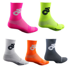 New Unisex Running Outdoor Socks Indoor Gym Fitness Compression Socks
